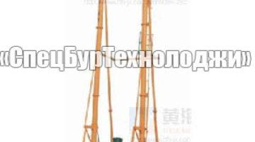 Буровая установка для инженерно-строительных работ HUANGHAI GQ-15A