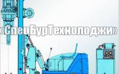 Ультразвуковой буровой станок JINFAN JL-10/JL-26