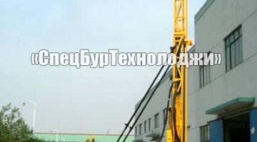 Гидравлический станок для колонкового бурения JINFAN YDX-800