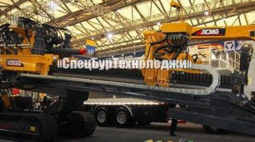 Установка горизонтально-направленного бурения (ГНБ) XCMG XZ5000