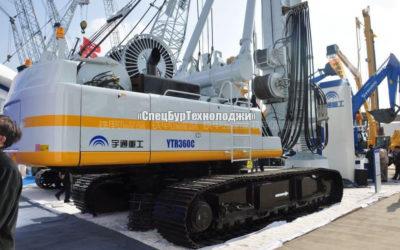 Гидравлическая роторная буровая установка YUTONG YTR360C